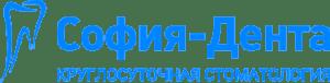 Круглосуточный прием врача хирурга-стоматолога в клинике София-Дента Пермь рядом с травмпунктом в центре на куйбышева 111