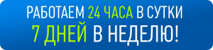 Режим работы Круглосуточная стоматология в Перми София Дента. вправление вывиха нижней челюсти