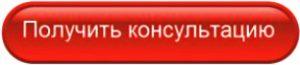 Он-лайн заявка на кредит на лечение, протезирование, удаление зубов в перми. стоматология софия-дента